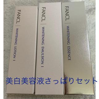 FANCL - ファンケル ホワイトニング化粧水乳液美容液さっぱりセット