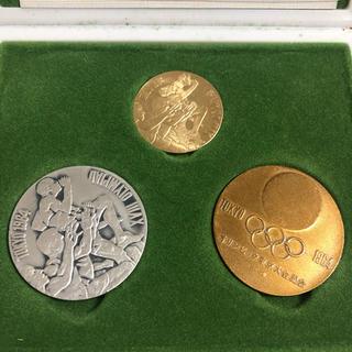 1964年東京オリンピック記念 金.銀.銅メダル