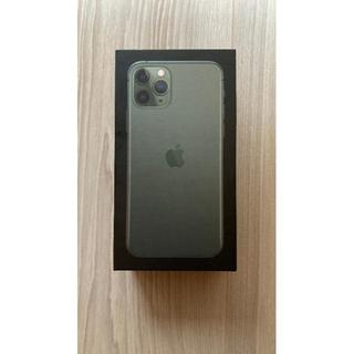 新品未開封 Apple iPhone 11 pro 64GB SIMフリー