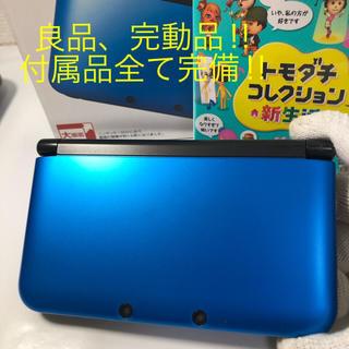 ニンテンドー3DS - 良品!ニンテンドー3DS LL ブルー 友コレソフトオマケ付き!送料込!