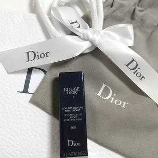 Dior - Dior ミニリップ