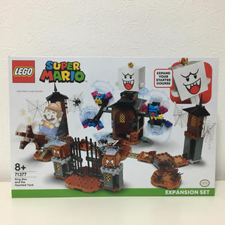 Lego - 【流通限定品】レゴ バサバサ と キングテレサのやしきチャレンジ(71377