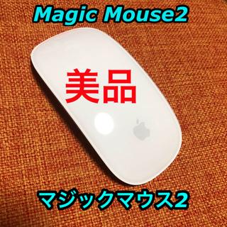 Apple - 美品  マジックマウス2