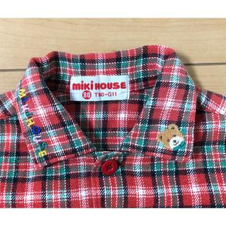 ミキハウス(mikihouse)のオールドミキハウス80cm 冬用チェックシャツ(シャツ/カットソー)