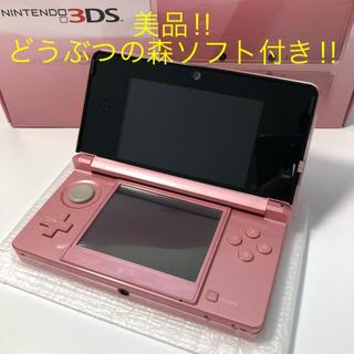 ニンテンドー3DS - ★美品‼︎ 飛び出せ動物の森ソフト付‼︎ 3DS ミスティピンク 送料込!