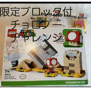 Lego - 新品 レゴ 40414マリオ チョロプーチャレンジ 非売品 レゴランド限定
