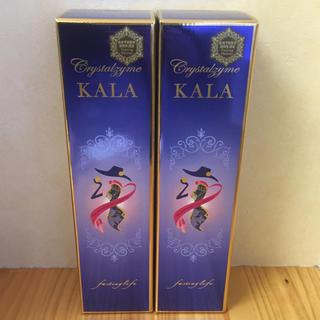 KALA カラ酵素 2本セット