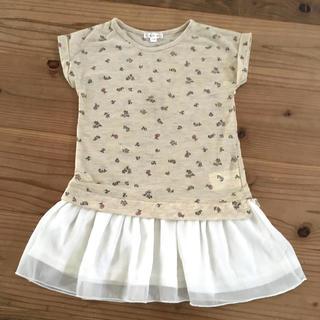 アーヴェヴェ(a.v.v)のavv☆裾のふわふわが可愛いカットソー(Tシャツ/カットソー)
