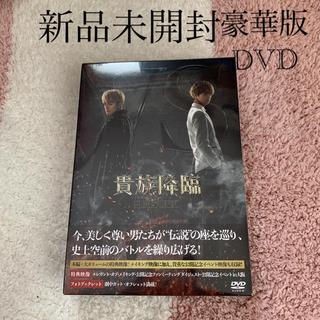 EXILE TRIBE - 映画 貴族降臨 DVD   豪華版