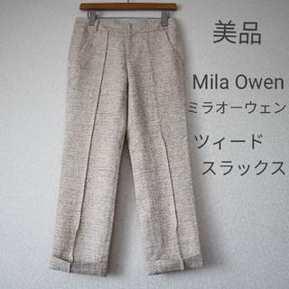 ミラオーウェン(Mila Owen)の【美品】Mila Owen ミラオーウェン ツィード スラックス(カジュアルパンツ)
