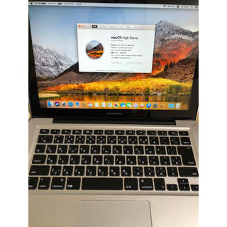Mac (Apple) - 13インチ MacBookPRO i7/16GB/ssd500office付き
