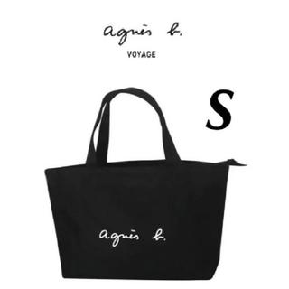 agnes b. - 【即購入大歓迎】agnes b. アニエスベー トートバッグ ブラック S