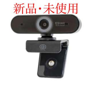 アイオーデータ(IODATA)のGP-UCAM2FA フルHD対応オートフォーカス200万画素WEBカメラ(その他)