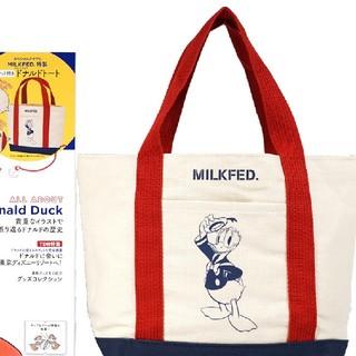 ミルクフェド(MILKFED.)のスペシャルアイテムMILKFED.特製 ポケット付き ドナルドトート(トートバッグ)