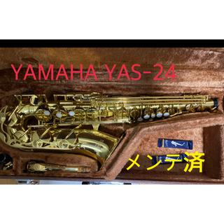 ヤマハ - ヤマハ アルトサックス YAS-24 ※メンテ済