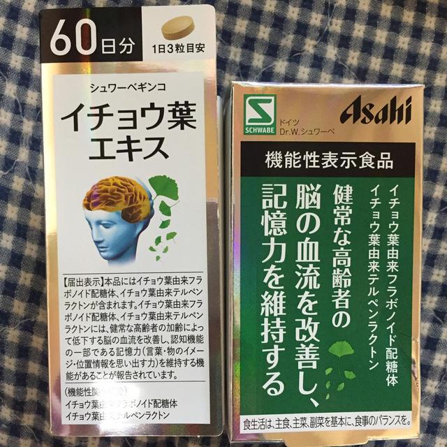 アサヒ(アサヒ)のシュワーべギンコ イチョウ葉エキス60日 食品/飲料/酒の健康食品(その他)の商品写真