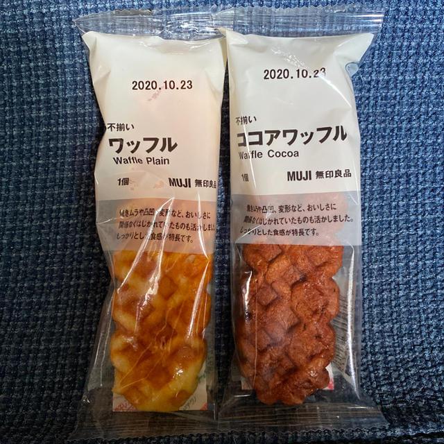 MUJI (無印良品)(ムジルシリョウヒン)の無印 不揃い ココアワッフル プレーンワッフル 食品/飲料/酒の食品(菓子/デザート)の商品写真
