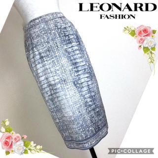 レオナール(LEONARD)のレオナール(LEONARD)グレー系柄のスカート (W67)(ひざ丈スカート)
