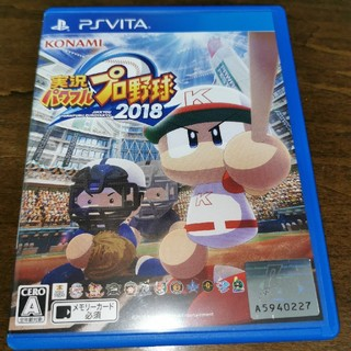 コナミ(KONAMI)の実況パワフルプロ野球2018 Vita(携帯用ゲームソフト)
