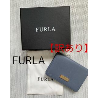 フルラ(Furla)のFURLA 名刺入れ フルラ ブルー(名刺入れ/定期入れ)