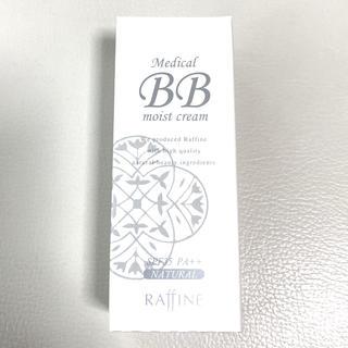 PERFECT ONE - 【新品未開封】薬用ラフィネ 美白BBモイストクリーム