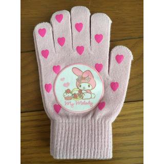 マイメロディ - 手袋 マイメロ   新品、未使用