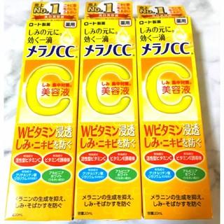 ロート製薬 - メラノCC 美容液【3本セット】 新品未使用 未開封