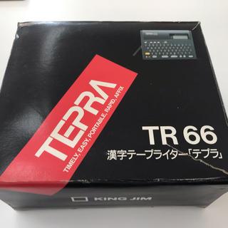 漢字テープライターTR66