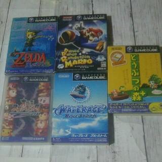 ニンテンドーゲームキューブ(ニンテンドーゲームキューブ)の任天堂ゲームキューブソフト5本セット(家庭用ゲームソフト)
