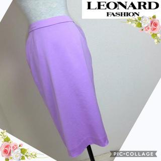 レオナール(LEONARD)のレオナール(LEONARD)ラベンダー色スカート (W70)(ひざ丈スカート)