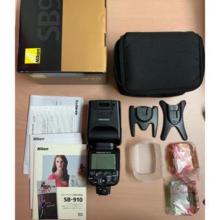 Nikon - Nikon SB-910 使用頻度少 美品