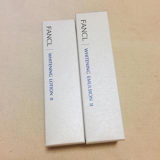 FANCL - FANCL ホワイトニング 化粧液&乳液