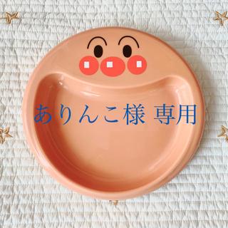 アンパンマン(アンパンマン)のアンパンマン 手づかみプレート ☆新品☆(プレート/茶碗)