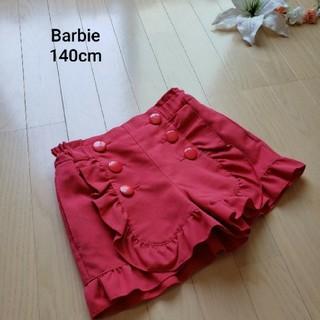 バービー(Barbie)のバービーフリルパンツ140cm(パンツ/スパッツ)
