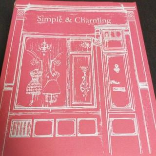 Simple&Charming ドールハウス風タオルセット(その他)