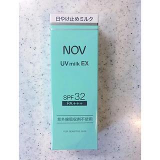 NOV - nov ノブ UVミルクEX 35g 新品