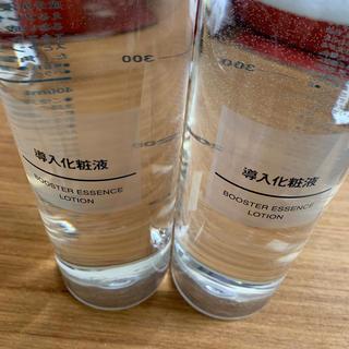 ムジルシリョウヒン(MUJI (無印良品))の無印導入化粧液2本(ブースター/導入液)