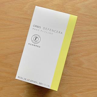 オルビス(ORBIS)のディフェンセラ 1箱(その他)
