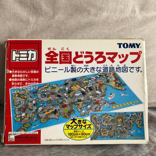 トミー(TOMMY)のトミカ 全国どうろマップ ビニール製の大きな道路地図(その他)