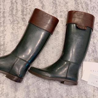 セリーヌ(celine)のCELINE レインブーツ(レインブーツ/長靴)