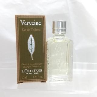 ロクシタン(L'OCCITANE)のL'OCCITANE ヴァーベナ オードトワレ(香水(女性用))