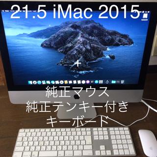 Apple - 状態良好 Late 2015 iMac 21.5インチ 8G