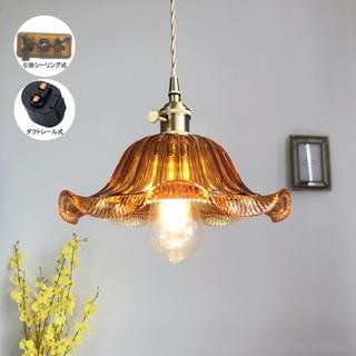 ペンダントライト ガラス キッチン アンティーク ダイニング 真鍮ランプ ノブス(天井照明)