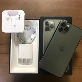 Apple - 【5%クーポン】IPHONE 11 PRO 256GB SIMフリー 超美品
