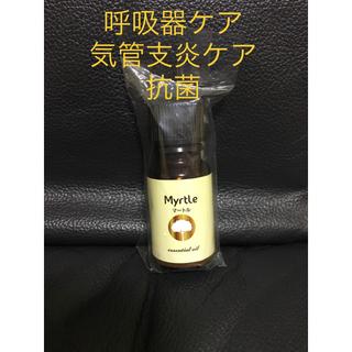 セイカツノキ(生活の木)の生活の木 エッセンシャルオイル マートル(エッセンシャルオイル(精油))