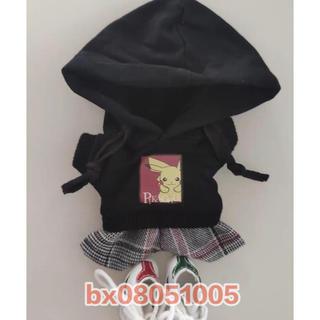 Exo bts kpop 東方神起 ぬいぐるみ服 20cm ぬいちゃん用