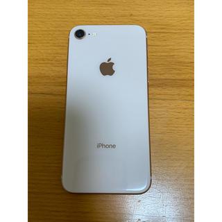 Apple - iPhone8 64GB SIMフリー Gold