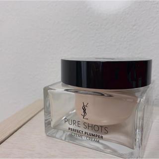 イヴサンローランボーテ(Yves Saint Laurent Beaute)のピュアショット クリーム50ml(フェイスクリーム)