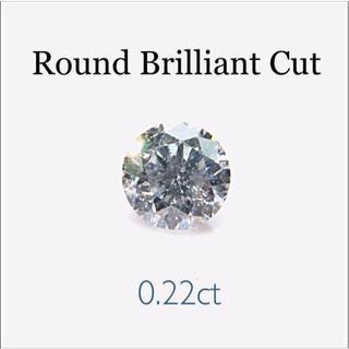 煌めきと輝きの存在感…✨0.22ctダイヤモンド(リング(指輪))