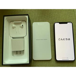 Apple - iPhone11 Pro MAX 256gb SIMフリー